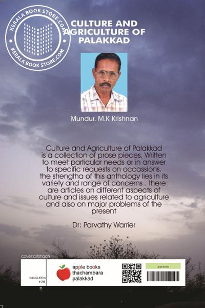 back image of Culture and Agriculture of Palakkad
