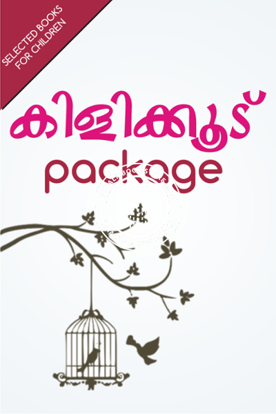 back image of Kilikoodu Package