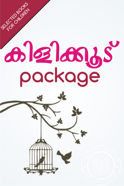 inner page image of Kilikoodu Package