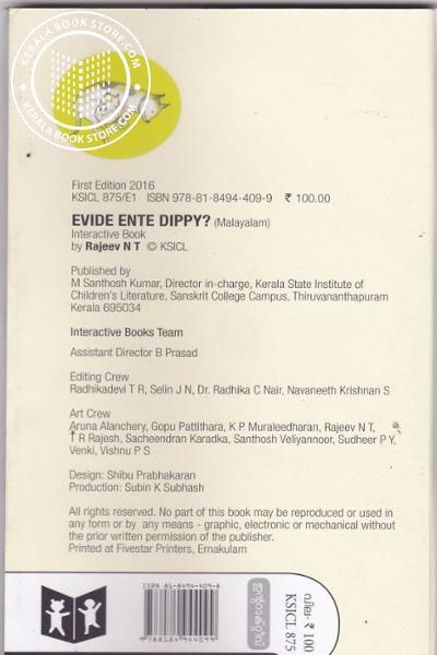 back image of Evide Ente Dippy