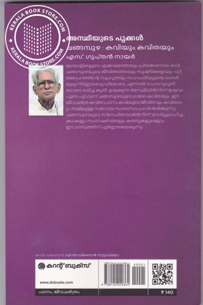 back image of Asthiyute Pookkal