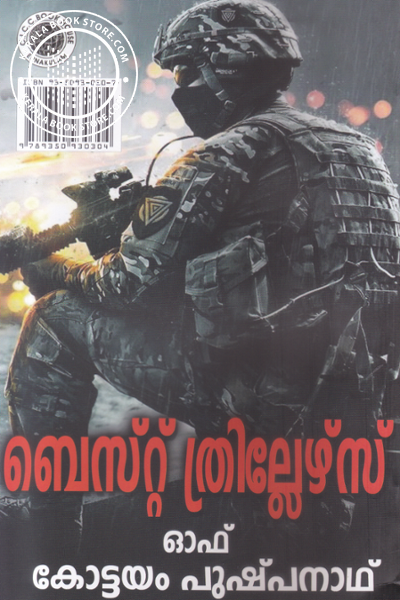 back image of Best Thrillers of Kottayam Pushpanath