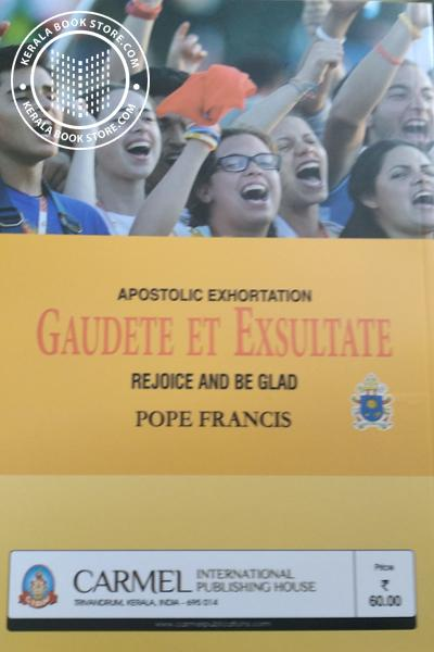 back image of Apostolic Exhortation Gaudete EY Exsultate Rejoice and be Glad