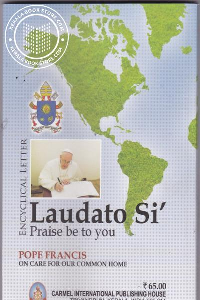 back image of Laudato Si Praise be to you