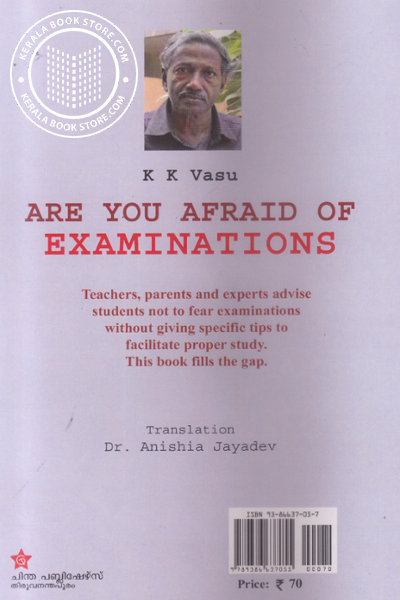 back image of Are You Afraid of Examinations