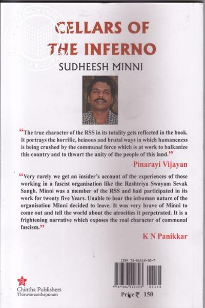 Buy the book cellars of the inferno written by sudheesh minni in back image of cellars of the inferno fandeluxe Document