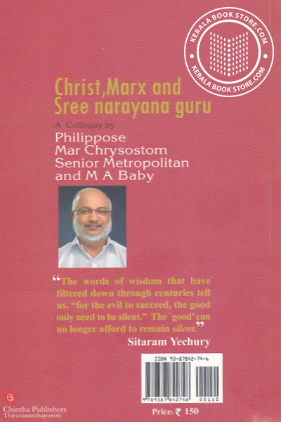 back image of Christ Marx and sreenarayana Guru A Colloquy By Philippose Mar Chrysostom Senior Metropolitan and M A Baby