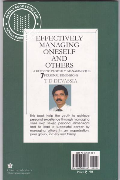 back image of Effectively Managing Oneself and others