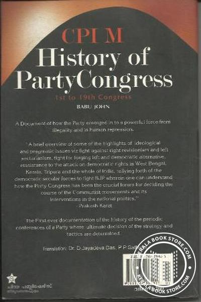 back image of History Of Party Congress