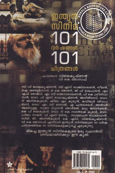 back image of Indian Cenema 101 Varshangal 101 Chitragal