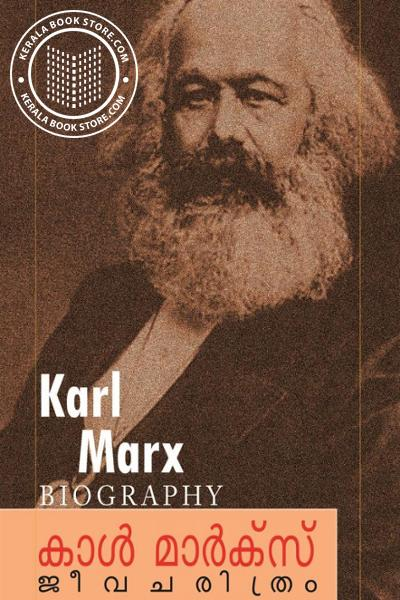 back image of Karlmarx Jeevacharitram