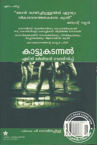 back image of Kattu kadannal