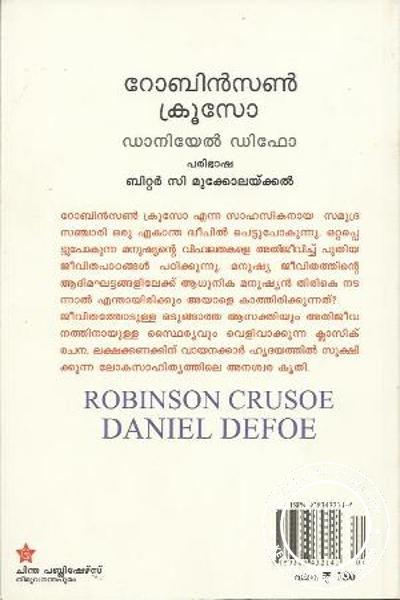back image of ROBINSON CRUSOE