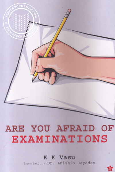 Are You Afraid of Examinations
