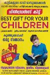 Childrens Kit, The very Best Gift for your Children