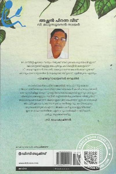 back image of Achan Piranna Veedu