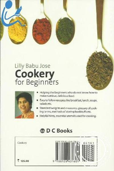 back image of Cookery for beginners