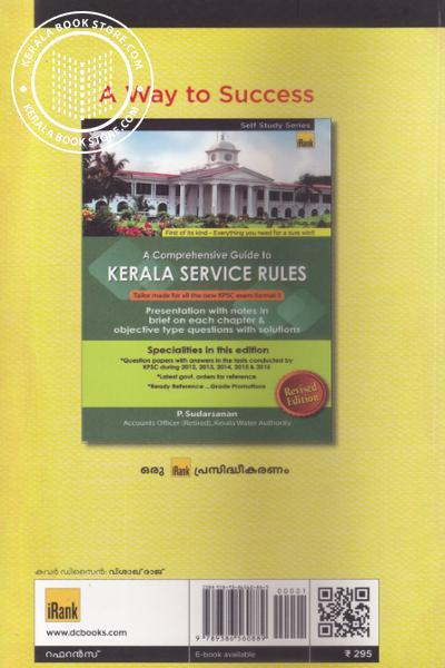 back image of Kerala Service Chattangal