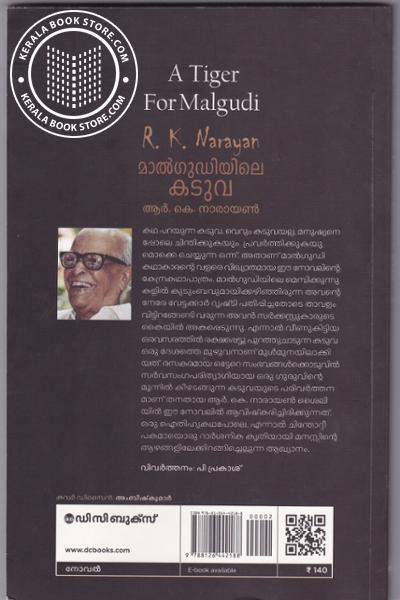 back image of Malgudiyile Kaduva