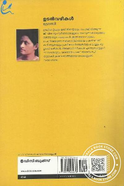 back image of Udalvazhikal