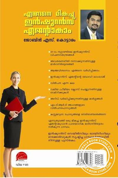 back image of Engane Mikachcha Insurance Agent Aakaam