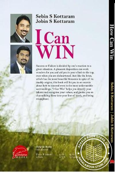 back image of I Can Win