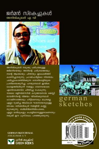 back image of German Sketchukal