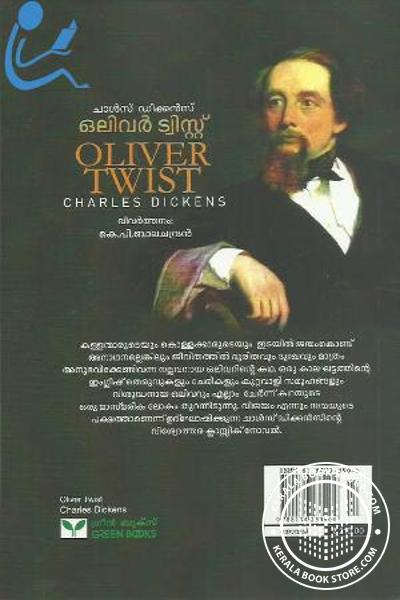 back image of Oliver Twist