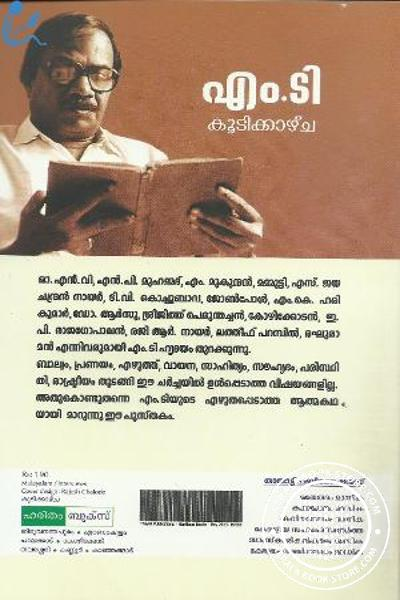 back image of Koodikkazcha