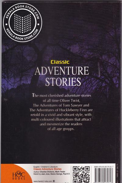 back image of Classic Adventure Storied
