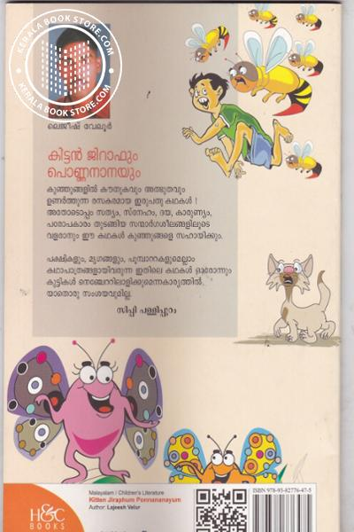 back image of Kitten Jiraphum Ponnananayum