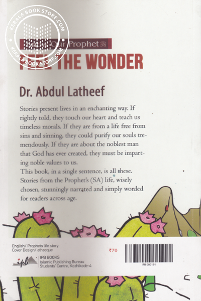 back image of Feel The Wonder