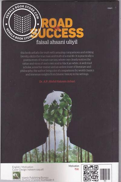back image of Road to Success