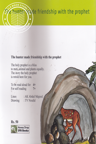back image of The hunter made friendship with the prophet