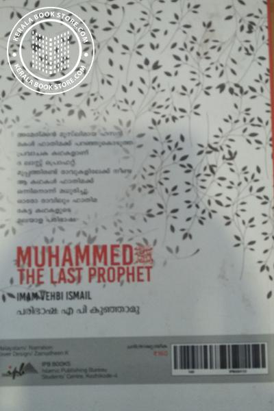 back image of The Last Prophet