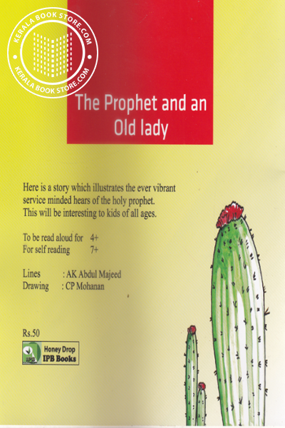 back image of The Prophet and an Old Lady