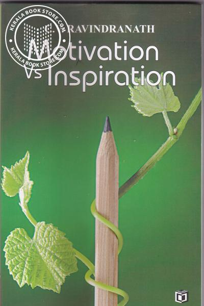 Motivation Vs Inspiration