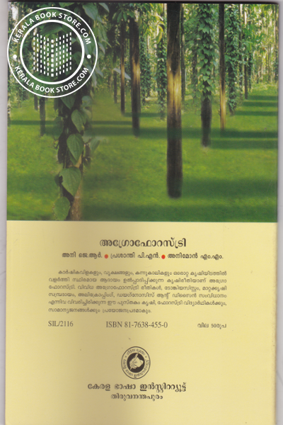 back image of Agroforestry
