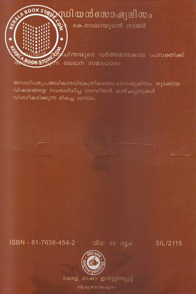 back image of Gandhian Socialism