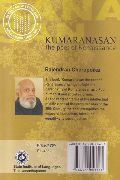back image of Kumaranasan The Poet of Renaissance
