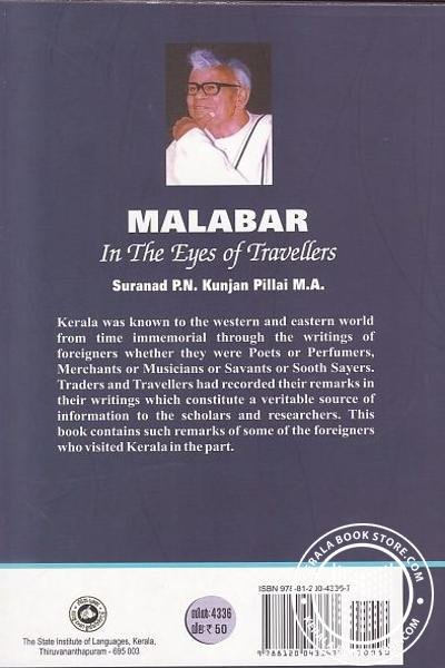 back image of Malabar In the Eyes of Travellers