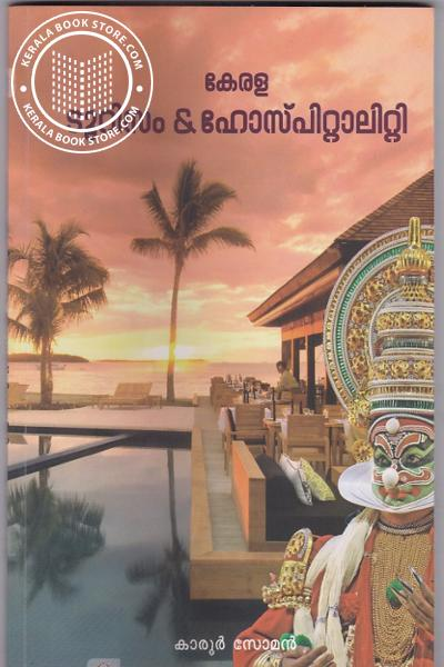 Kerala Turism and Hospitality