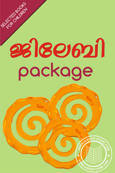 inner page image of Jelebi Package