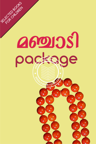 inner page image of Manchadi Package