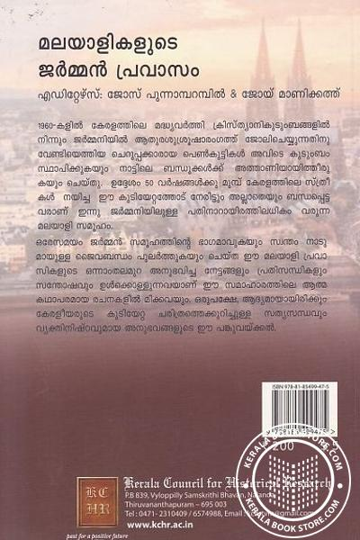 back image of Malayalikalue German Pravasam