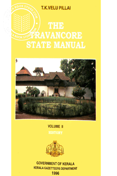 back image of The Travancore State Manual Vol 1 to 4