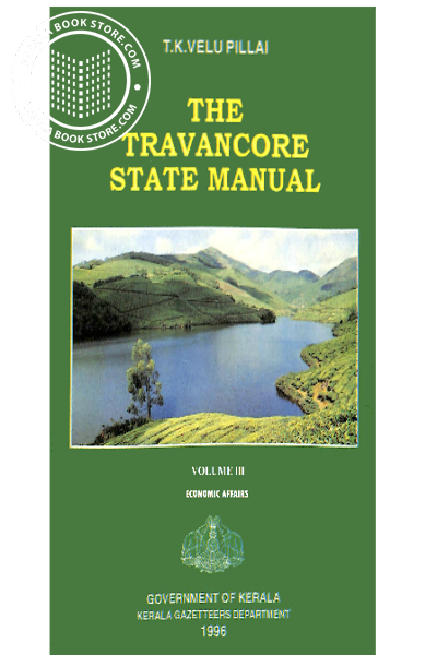 inner page image of The Travancore State Manual Vol 1 to 4