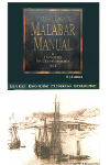 William Logan's Malabar Manual - Vol.1 and Vol.2