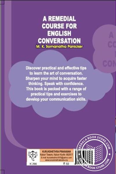 back image of A Remedial Course For English Conversation