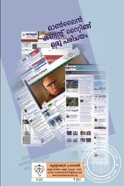 back image of Online Content Writing Oru Parichayam